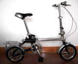 접이식 자전거 (ZIP - 1)