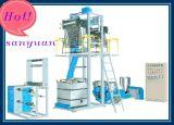 PVC 열 수축 필름 불어진 기계 (SJ-40/45/50)