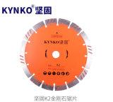 De Schijf van het Blad van de Zaag van de Diamant van Kynko voor Granieten