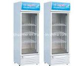 Refrigerador, escaparate de la visualización (100L-300L)