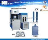 Qualität 5 Gallonen-Flaschen-durchbrennenmaschine