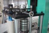 Totalmente Automatismo de dos hileras de grabación en relieve de la servilleta de la máquina de papel plegable / Bebidas Servilleta