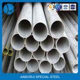 Tubo caldo/tubo dell'acciaio inossidabile di vendita SUS304