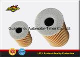 Filtre à huile automatique de pièces de rechange 03L115562 03L115466 03L 115 562 pour Volkswagen