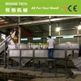 Полиэтиленовая пленка LDPE HDPE мешков PP моя рециркулирующ машину