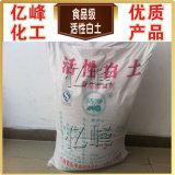 Argila ativada, classe industrial, produto comestível