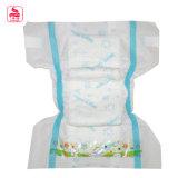 신제품 기저귀를 위한 유연한 누설 증거 아기 접착 테이프