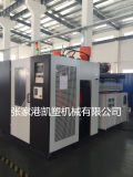 Máquina de moldagem / moldagem por sopro automático de extrusão de 20 litros de HDPE