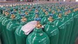 6m3酸素ボンベ40Lのケニヤの市場のための高圧継ぎ目が無い鋼鉄酸素ボンベ