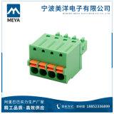 Tipo bloque de terminales plástico del tornillo, alimentación eléctrica eléctrica de H/U de poste de los bloques de terminales 12 del conector del alambre con la baja tensión