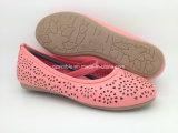Ahueca hacia fuera superior de la PU zapatos de ballet planos para Niños