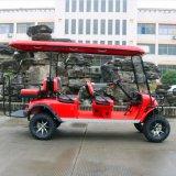 2017新しいモデル6の乗客休日の村のための電気ハンチングゴルフカート