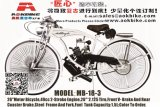 Speiche-Gas Moror Fahrrad des Motor-48cc des Fahrrad-280PCS (MB-18-3)