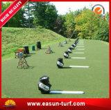 スポーツのための人工的なゴルフ草