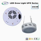 25PCS 3W UFO Series LED Grow Light for Fruits