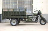 Zm250zh-3frの三輪車150cc/200cc/250cc