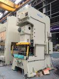 C 프레임 단 하나 불안정한 기계적인 압박 또는 힘 압박 (C1N-260ton)