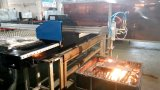زنك-1800 المحمولة نك آلة القطع نك البلازما القاطع