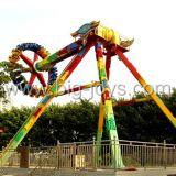 12 lugares grande parque de diversões de pêndulo (BP45780890)