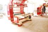 Machine d'impression à grande vitesse de presse pour le papier