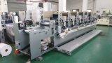 上の製造者のIntermitttentのオフセット印刷機械