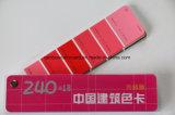 Cartão de Fandeck da cor do padrão de cor 258 para a arquitetura