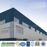 Bâtiment d'atelier de structure métallique de haute qualité