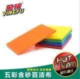 Forme Bow Tie abrasif de nettoyage domestique tampons à récurer