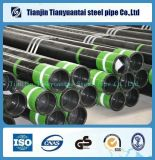 ERW API 5CT Line Steel Pipe