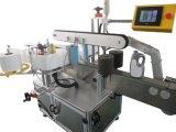 Etiqueta autoadhesiva de la máquina de etiquetado (MPC-DS)