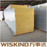 Высокое качество огнеупорные рок шерсть панели для стальных здание
