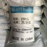 水浄化するか、または処置のための鉄硫酸塩の一水化物かHeptahydrate 98%Min