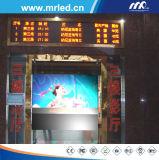 Carte vidéo fixe d'intérieur polychrome d'Afficheur LED de P7.62mm HD (CCC/CE)