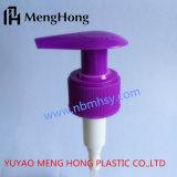 Lotion sans bouteille en plastique de la pompe