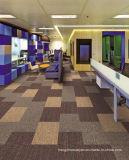 オフィスおよびホテルのためのNylon/PPのカーペットのタイル