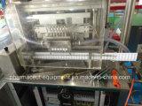 薬剤機械自動ラインSuppositoryの満ちるパッキング機械(ZS-I)