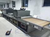 TM-UV10m Beat flocon de neige de la machine de séchage Séchage UV Effet