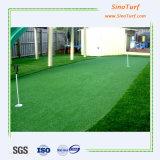高いU/Vの抵抗のゴルフ、ホッケー、ゲートの球のための人工的な草の泥炭