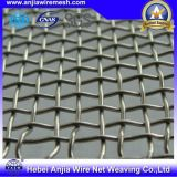 Горячее-Dipped Galvanized Square Wire Mesh с Ce для Construction