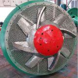 제지용 펄프 기계를 위한 Hydrapulper