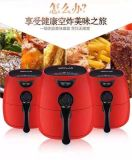Горячий Fryer воздуха прибора кухни Xxx Азия цифров (B199)