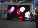 P6 en el interior de visualización de vídeo LED