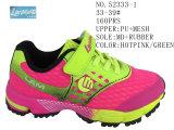 Три цвета мальчика обувь детские спортивные акции обувь