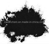 中国の粉のカーボンブラックN330の製造業者によってはカーボンブラックが作動した