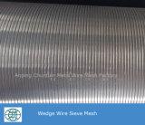 ステンレス鋼のウェッジワイヤージョンソンスクリーンの網