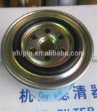 닛산 시리즈 16403-59e00를 위한 자동차 부속 연료 필터