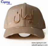Casquillo lavado manera del algodón con la gorra de béisbol de Wasehd del bordado 3D