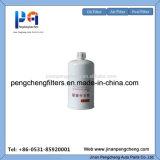 Separatore di acqua dell'olio del filtrante Fs1212 del rimontaggio di alta qualità