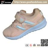 جديات رياضة حذاء راحة أطفال أحذية لأنّ [جلر] 20147