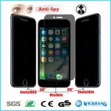 反スパイのAppleのiPhone 7のためののぞくプライバシーの緩和されたガラススクリーンの保護装置